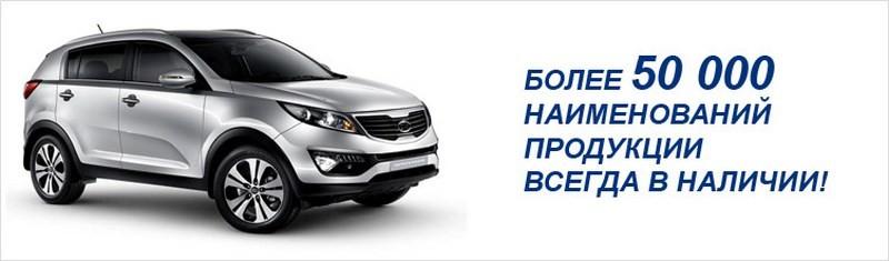Баннерная реклама для авто сайта https://www.probivnoy.com