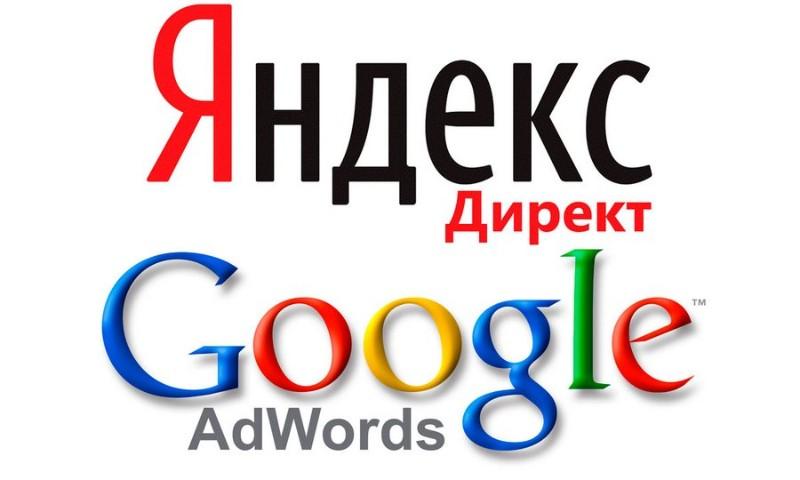 Контекстная реклама на автомобильном сайте https://www.probivnoy.com
