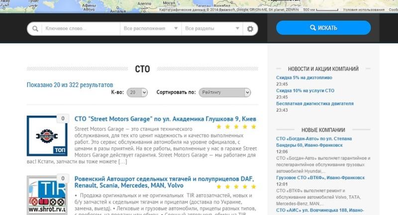 Платные услуги на автомобильном портале https://www.probivnoy.com