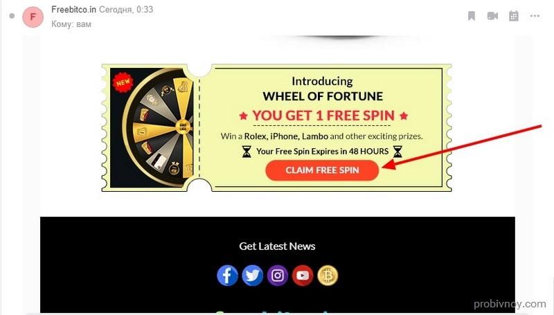 Claim Free Spin Freebitco in
