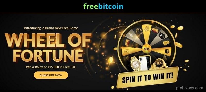 Wheel of Fortune Freebitco in
