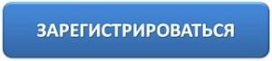 Advanced_Cash_registration_AdvCash Адв Кэш регистрация