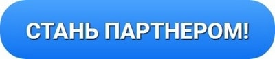 Stan_partnerom_Hashflare_Стань партнером Hashflare