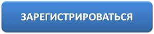 Telderi_ru_registration_Регистрация в Телдери ру