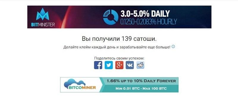 Zarabotok_satoshi_v_Claim_BTC_Заработок сатоши в Claim BTC