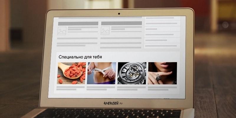 Reklama_oblivki_biz_Реклама обливки биз