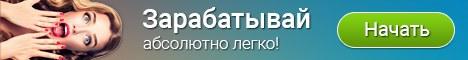 teaserfast_ru