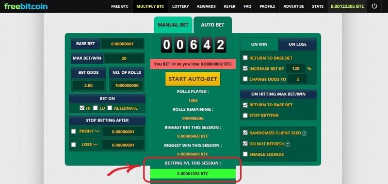 Kak_vyigrat_lotereyu_freebitco_in_Как выиграть лотерею в Фрибиткоин