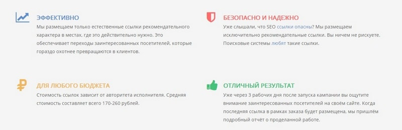 Plusy_Zapostim ru_Плюсы Zapostim ru