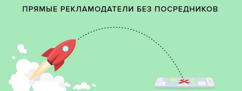 Preimuschestva_Telega_in_Преимущества Телега ин
