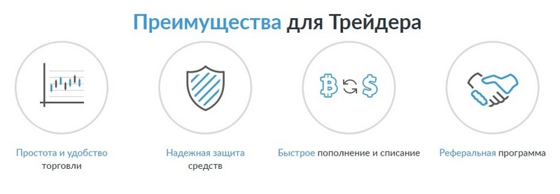 Plusy_livecoin_net
