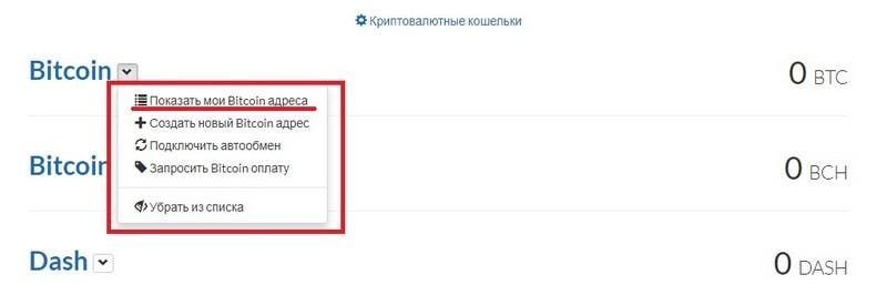 Работа инженер проектировщик вк удаленно в москве-7