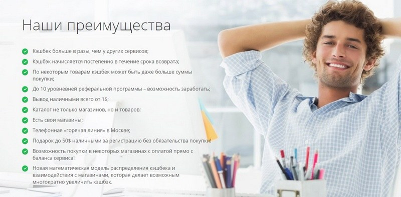 Плюсы_SalesProcessing_ru