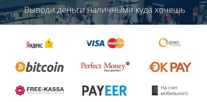 Заработок на SalesProcessing_ru