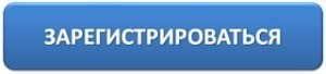 AdBTC_top_registration