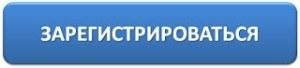 Binance_com_регистрация