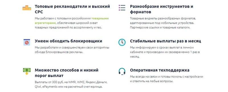 Плюсы SocialMart ru