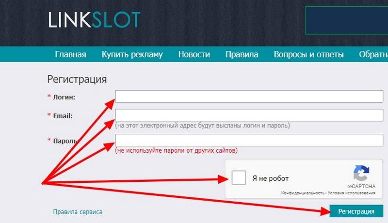 Регистрация в Linkslot