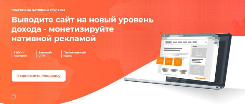 LuckyAds для вебмастера