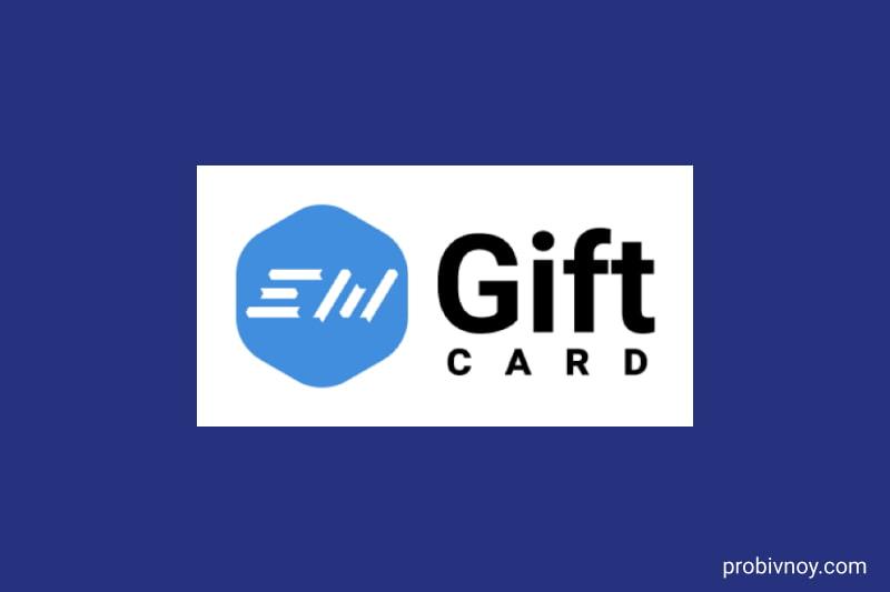 EXMO Gift Card – что это такое и как использовать (как создать и как активировать, где обменять)?
