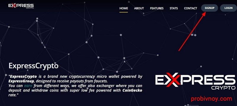 ExpressCrypto регистрация