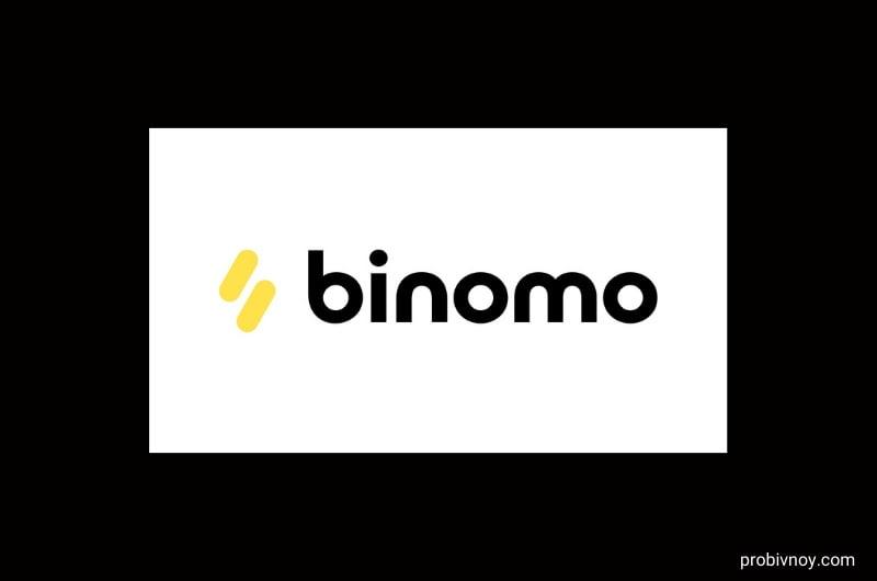 Брокер Binomo